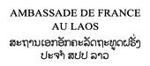 Ambassade de France au Laos